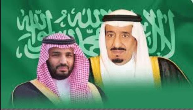 وكالة اشور الاخبارية اليوم الوطني السعودي يوم توحيد المملكة الـ 88